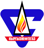Кыргызнефтегаз